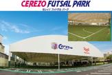 CEREZO FUTSAL PARK(セレッソフットサルパーク)