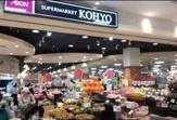 KOHYO(コーヨー) JR森ノ宮店