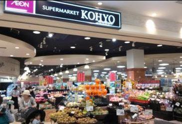 KOHYO(コーヨー) JR森ノ宮店の画像1