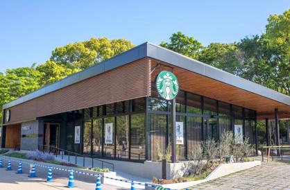 スターバックスコーヒー 大阪城公園店の画像1