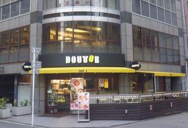 ドトールコーヒーショップ 安土町店の画像1