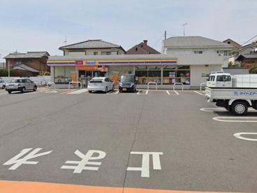 ミニストップ 平塚中原2丁目店の画像1