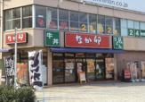 なか卯 梅田太融寺店
