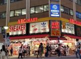 ABC-MART 池袋店