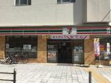 セブンイレブン 大阪南堀江1丁目店