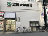関西みらい銀行 堀江支店(旧近畿大阪銀行店舗)