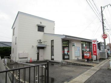 下所島郵便局の画像1