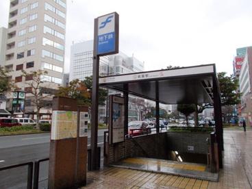 祗園駅の画像1