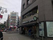 スターバックスコーヒー 大塚駅前店