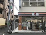 セブンイレブン 豊島北大塚3丁目店