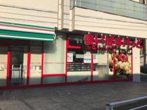 まいばすけっと 京急杉田駅前