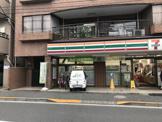 セブンイレブン 都立文京高校前店