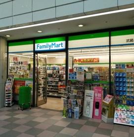 ファミリーマート 武蔵小杉タワープレイス店の画像1
