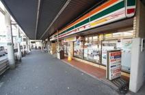セブンイレブン 横浜尻手駅前店