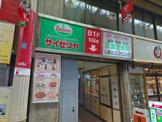 サイゼリヤ 天神橋筋六丁目店