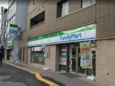 ファミリーマート 本駒込六丁目店