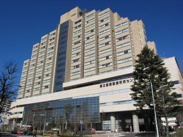 国立国際医療研究センター(独立行政法人)の画像1