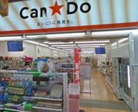 キャンドゥ 天神橋三丁目店