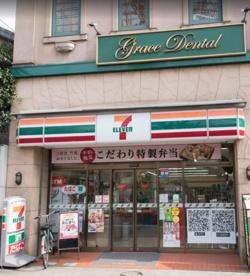 セブンイレブン 文京本駒込2の南店の画像1