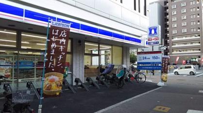 ローソン 東三国店の画像1