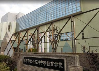 東京都立小石川中等教育学校の画像1
