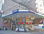 コスモ石油 久太郎町
