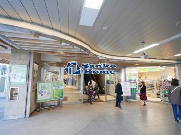 田端駅の画像2