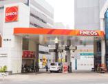 新日本石油 中之島サービスステーション