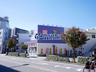 ウエルシア田端2丁目店の画像1