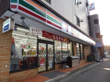 セブンイレブン 横浜最戸店の画像1