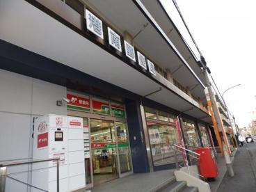 港南郵便局の画像1