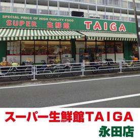 スーパーTAIGA永田店の画像1