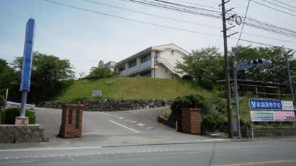 祐誠高等学校の画像1