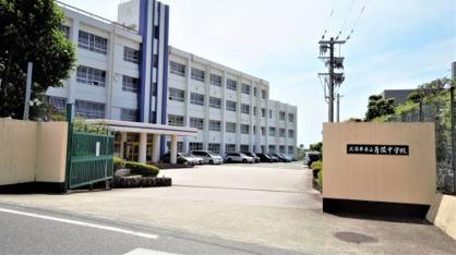 久留米市立青陵中学校の画像1
