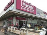 Maxvalu(マックスバリュ) 淀川三国店