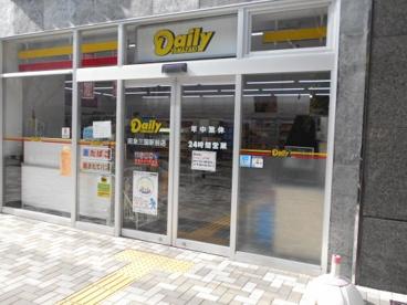 デイリーヤマザキ 阪急三国駅前店の画像1