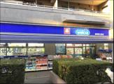 ウエルシア練馬東大泉店