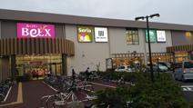 BeLX(ベルクス) 稲毛天台店