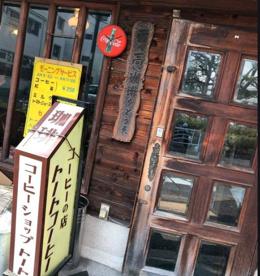 東都コーヒー佐賀町店の画像1