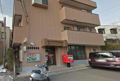 鎌倉梶原郵便局の画像1