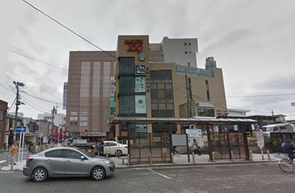 東急ストア 鎌倉店の画像1