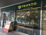 PRONTO OBP店