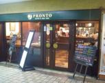 PRONTO 本町店