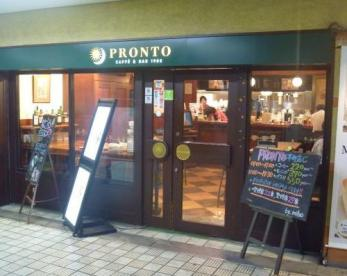 PRONTO 本町店の画像1