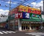 スギ薬局グループ ジャパン 都島店