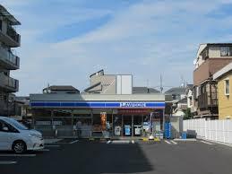 ローソン 鶴見下末吉二丁目店の画像1