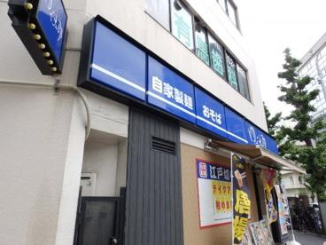 ゆで太郎 長者町店の画像1