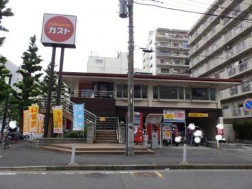 ガスト 横浜長者町店の画像1