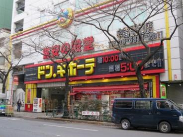 ドン・キホーテ 中野駅前店の画像1