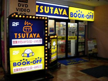 TSUTAYA 本八幡駅前店の画像1